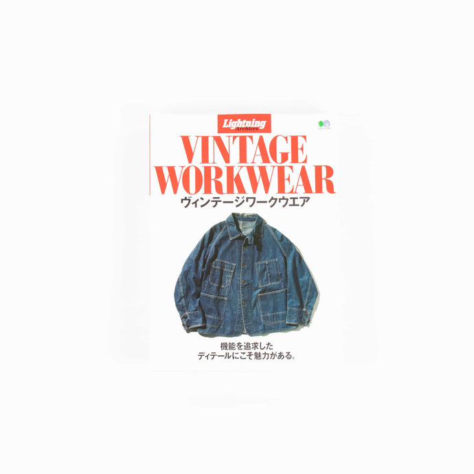 Lightning Archives Vintage Workwear - American Madness