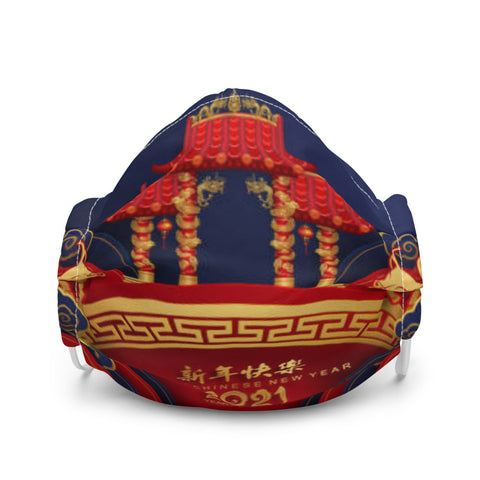 Chinese New Year Premium face mask (Design 6)