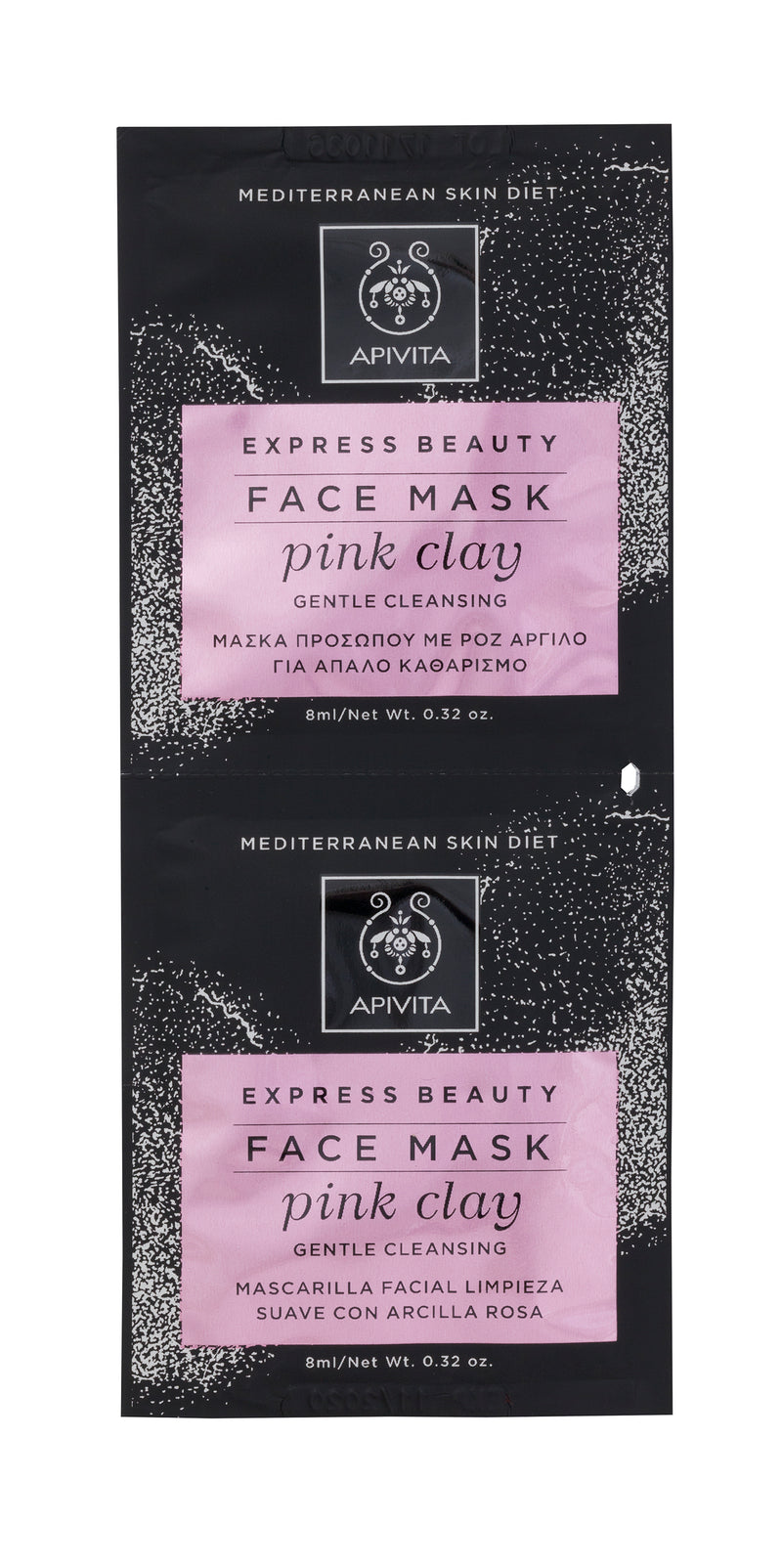 Apivita Pink Clay Gentle Cleansing Face Mask 2x8ml