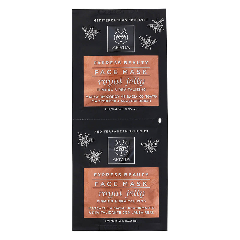 Apivita Royal Jelly Firming Face Mask 2x8ml