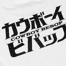 LS Cowboy Bebop Black and White 50/50 Logo Tee