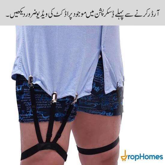 Pair of Adjustable Garters For Men