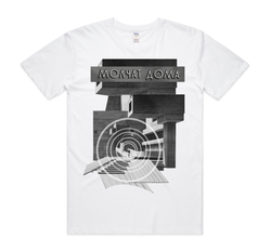 (PRE-ORDER) Abstract