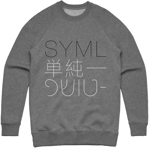 SYML Languages Crewneck Sweatshirt Sweatshirt- Bingo Merch Official Merchandise Shop Official