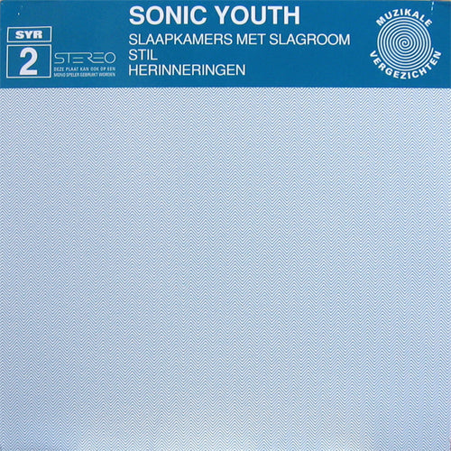 Sonic Youth SYR 2: Slaapkamers met Slagroom CD CD- Bingo Merch Official Merchandise Shop Official