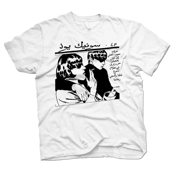 Sonic Youth Goo - Arabic T-Shirt- Bingo Merch Official Merchandise Shop Official
