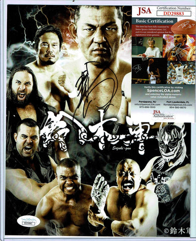 Minoru Suzuki Signed Photo JSA