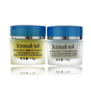Green Tea Anti Freckle Skin Care Whitening Cream