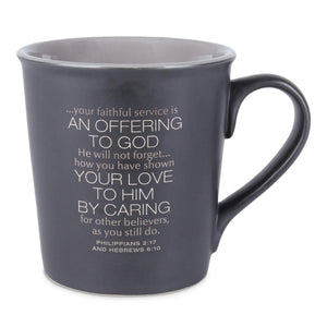 Faithful Servant Coffee Mug