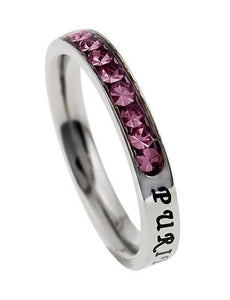 Princess Cut Purity Birthstone Ring October Pink Tourmaline