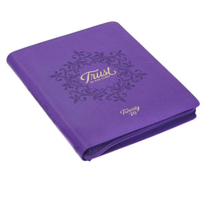 Trust In The Lord 2020 Daily Planner In Purple