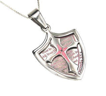 Trust In The Lord Women's 2 Piece Shield Cross Necklace