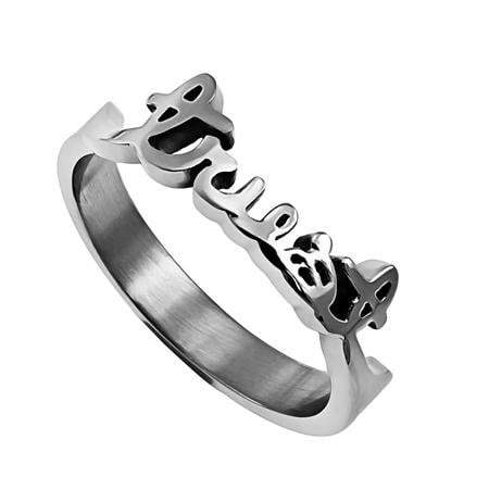 Women's Hand Writing Ring - Trust