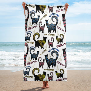 CEST LA VIE Towel - COOOL CATS