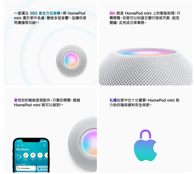 Apple HomePod Mini - IN STOCK + FREE SHIPPING
