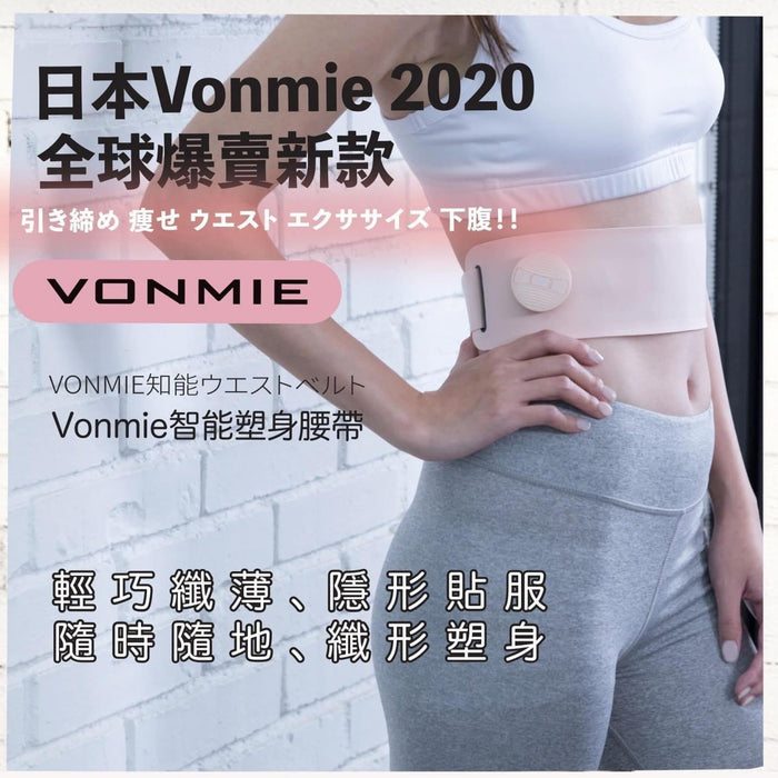 Vonmie EMS Smart Body Shaping Belt - IN STOCK NOW