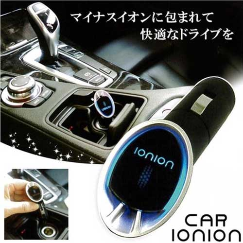 IONION Car Air Purifier