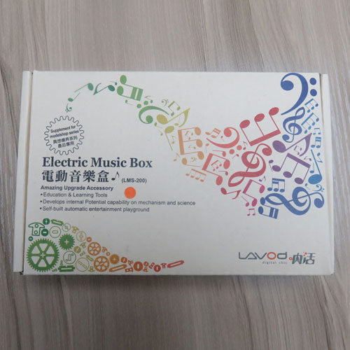 ModelShop Electric Music Base 2