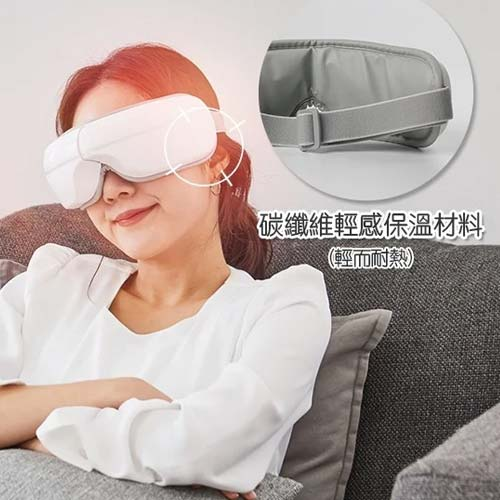 Mediness Ray Care Eye Massager