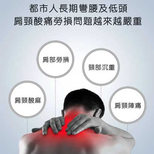 "Mediness ""Four Hands God Shoulder"" SHIATSU Shiatsu Neck Massager"