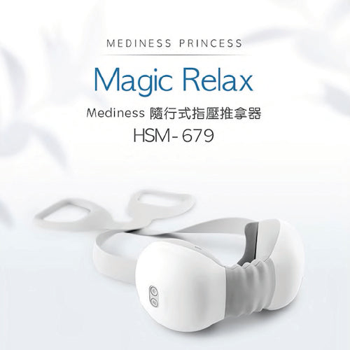Mediness Magic Relax Massager HSM-679