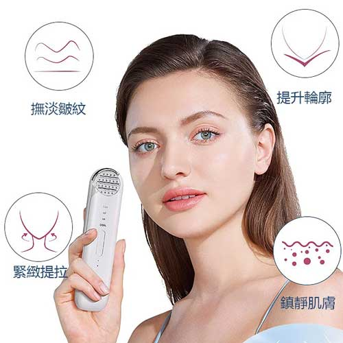 JUJY RF Skin Rejuvenation Device