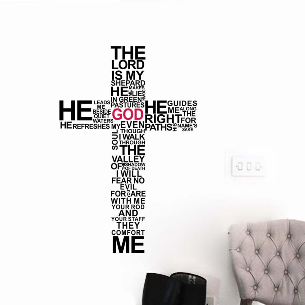 Typography Christian Cross Wall Sticker