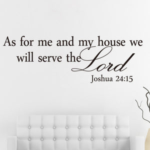 We Will Serve The Lord Christian Wall Decoration