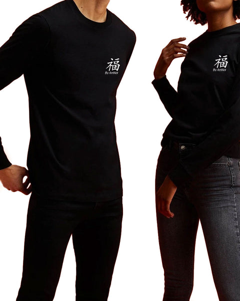 LONG SLEEVE WITH CHINESE LOGO UNISEX