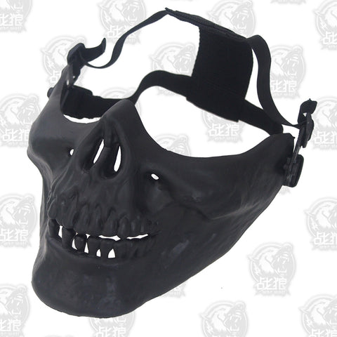 Skull Face Bike Mask