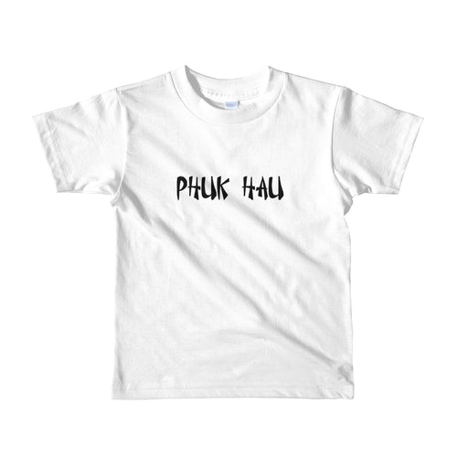 Phuk Hau T-Shirt (2-6 Yrs)