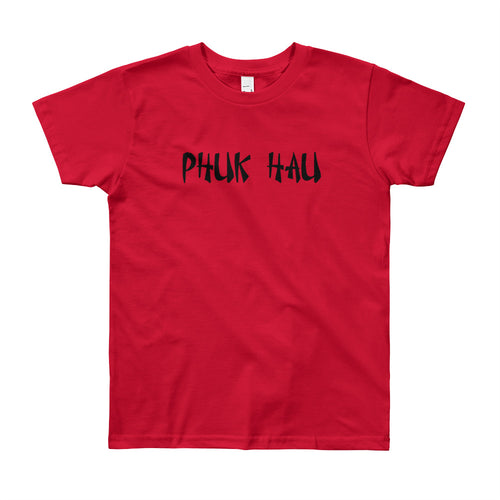 Phuk Hau T-Shirt (8-12 Yrs)