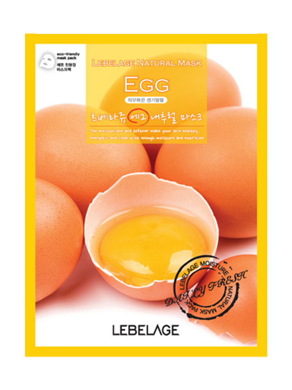 LeBelage Natural Egg Face Mask