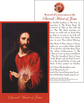 Enthronement of the Sacred Heart of Jesus Consecration Renewal Prayer Card