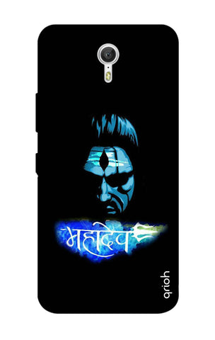 Mahadev Lenovo Zuk Z1 Cases & Covers Online