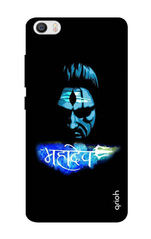 Mahadev Xiaomi Mi 5 Cases & Covers Online