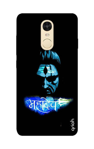 Mahadev Xiaomi RedMi Note 4 Cases & Covers Online