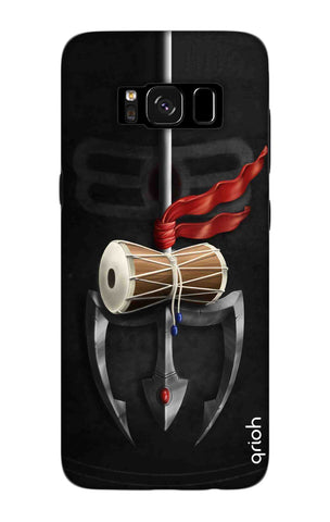 Mahadev Trident Samsung S8 Cases & Covers Online