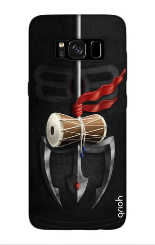 Mahadev Trident Samsung S8 Plus Cases & Covers Online