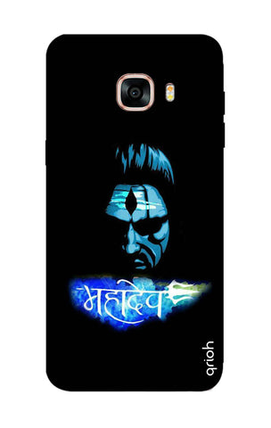 Mahadev Samsung C7 Pro Cases & Covers Online
