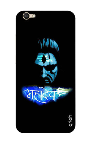 Mahadev Vivo V5 Cases & Covers Online