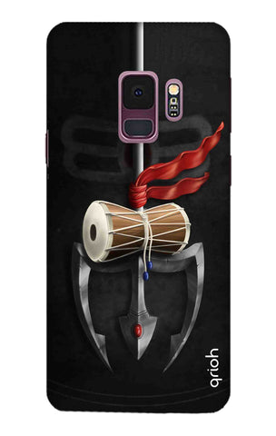 Mahadev Trident Samsung S9 Cases & Covers Online