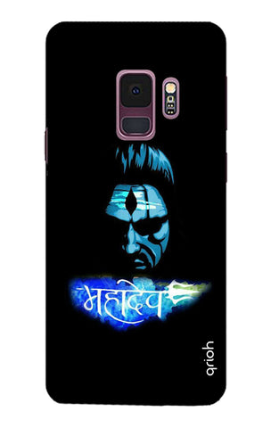 Mahadev Samsung S9 Cases & Covers Online