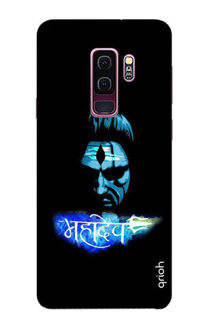 Mahadev Samsung S9 Plus Cases & Covers Online