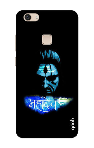 Mahadev Vivo V7 Cases & Covers Online