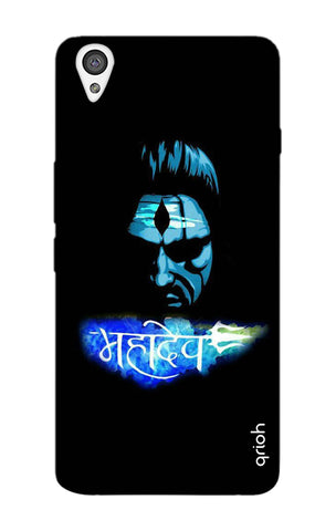 Mahadev OnePlus X Cases & Covers Online