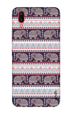 Elephant Pattern Vivo X21 UD Cases & Covers Online