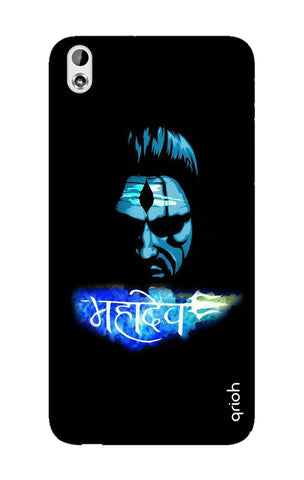 Mahadev HTC 816 Cases & Covers Online