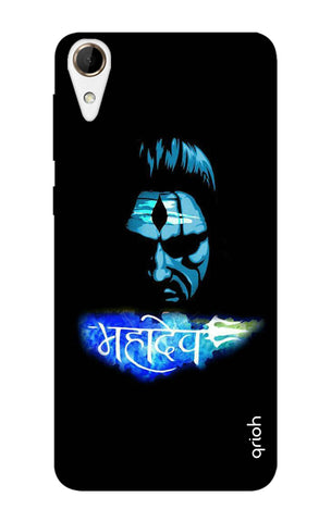 Mahadev HTC 728 Cases & Covers Online