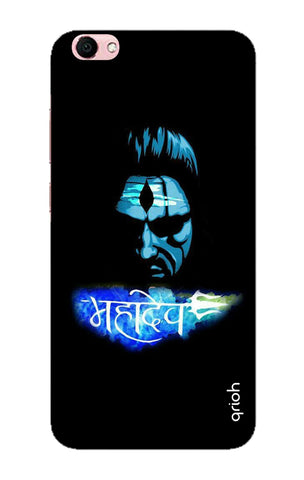 Mahadev Vivo Y66 Cases & Covers Online